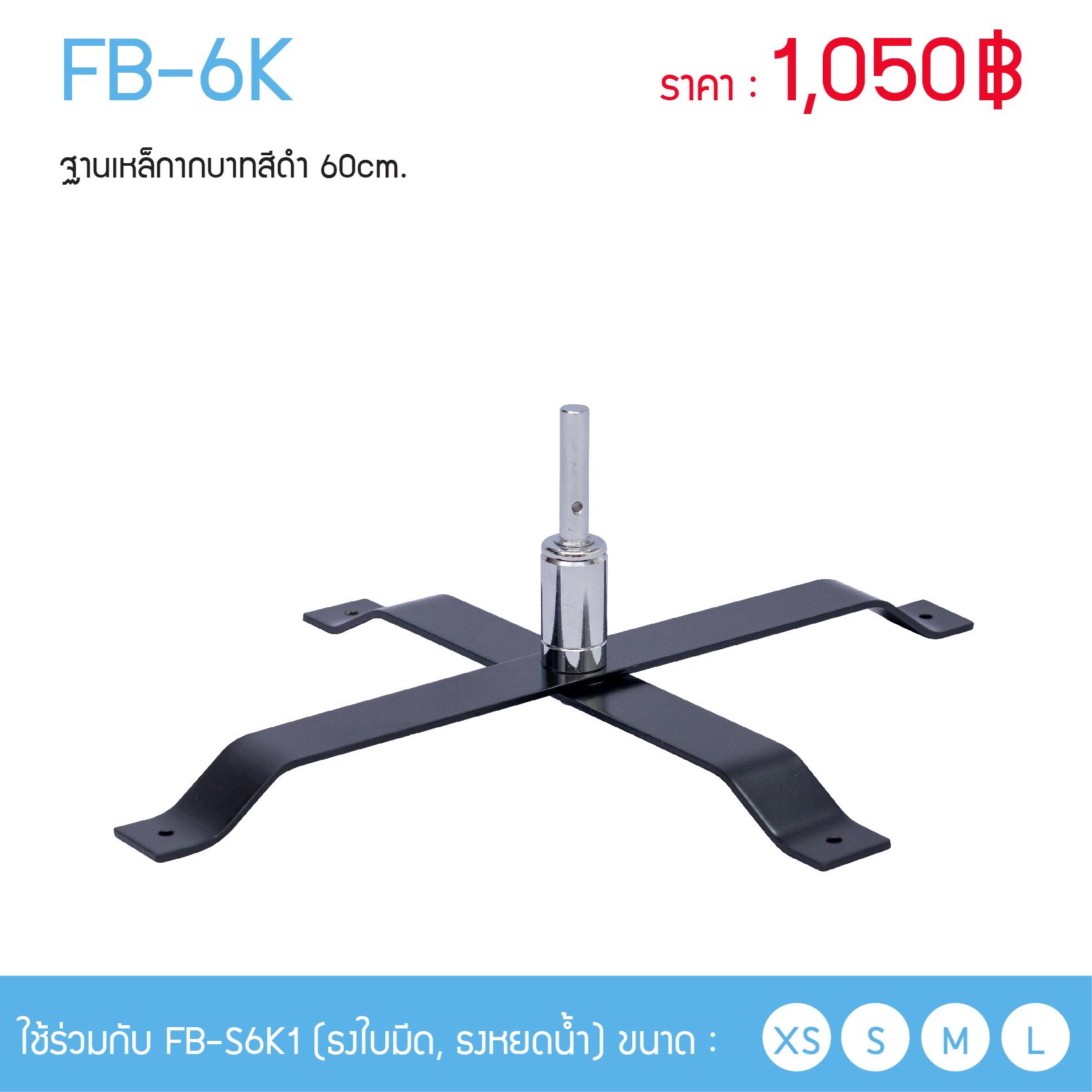 FB-6K