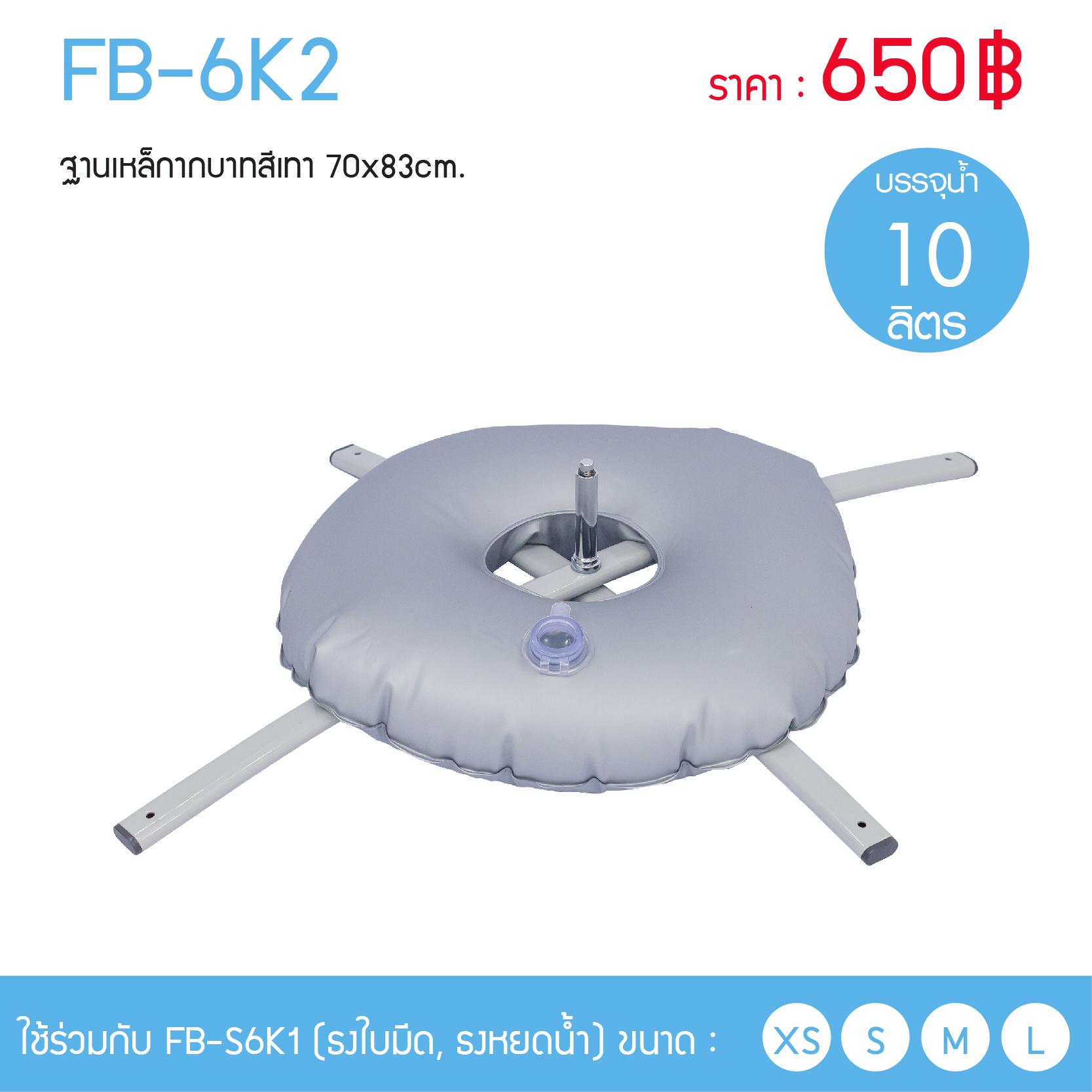 FB-6K2
