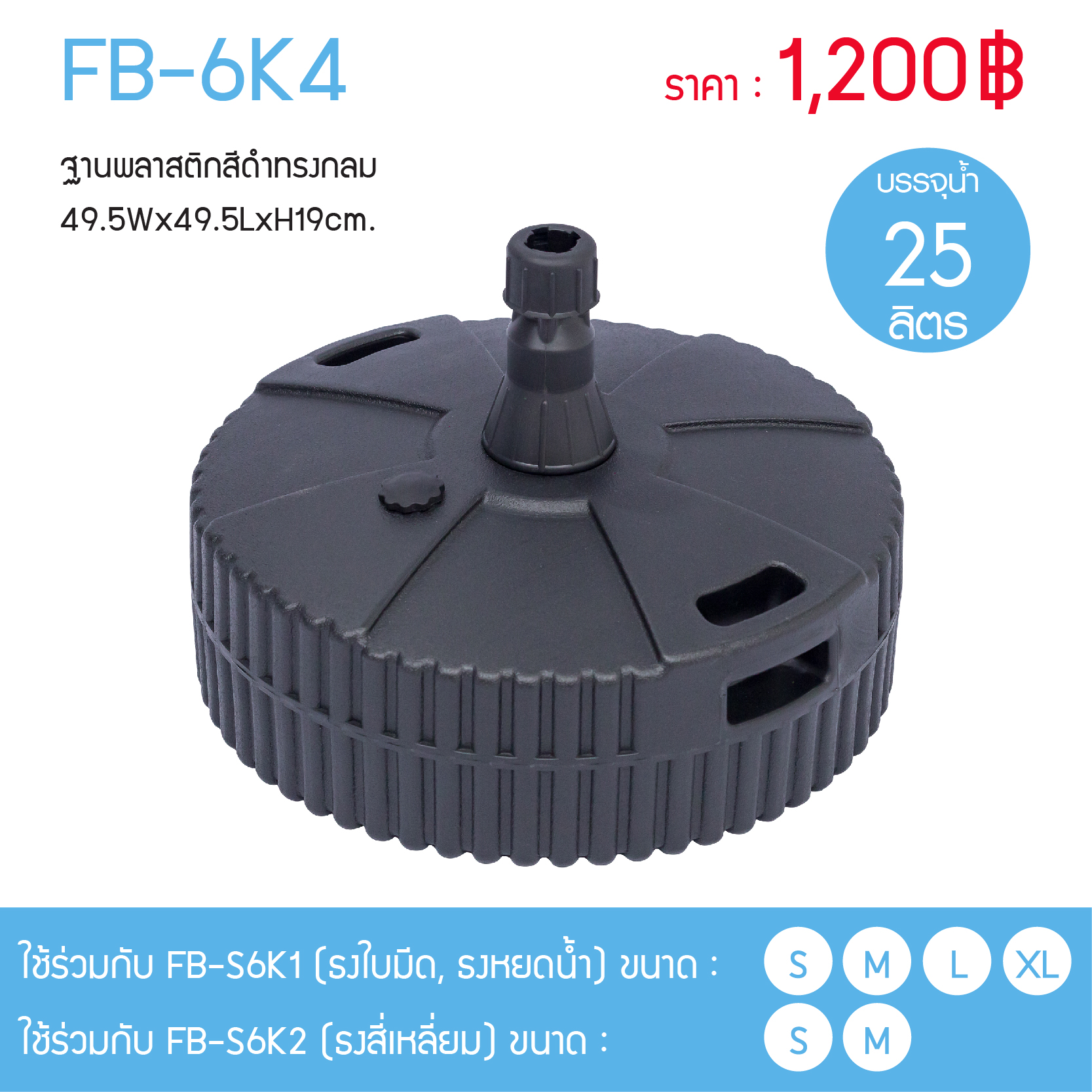 FB-6K4