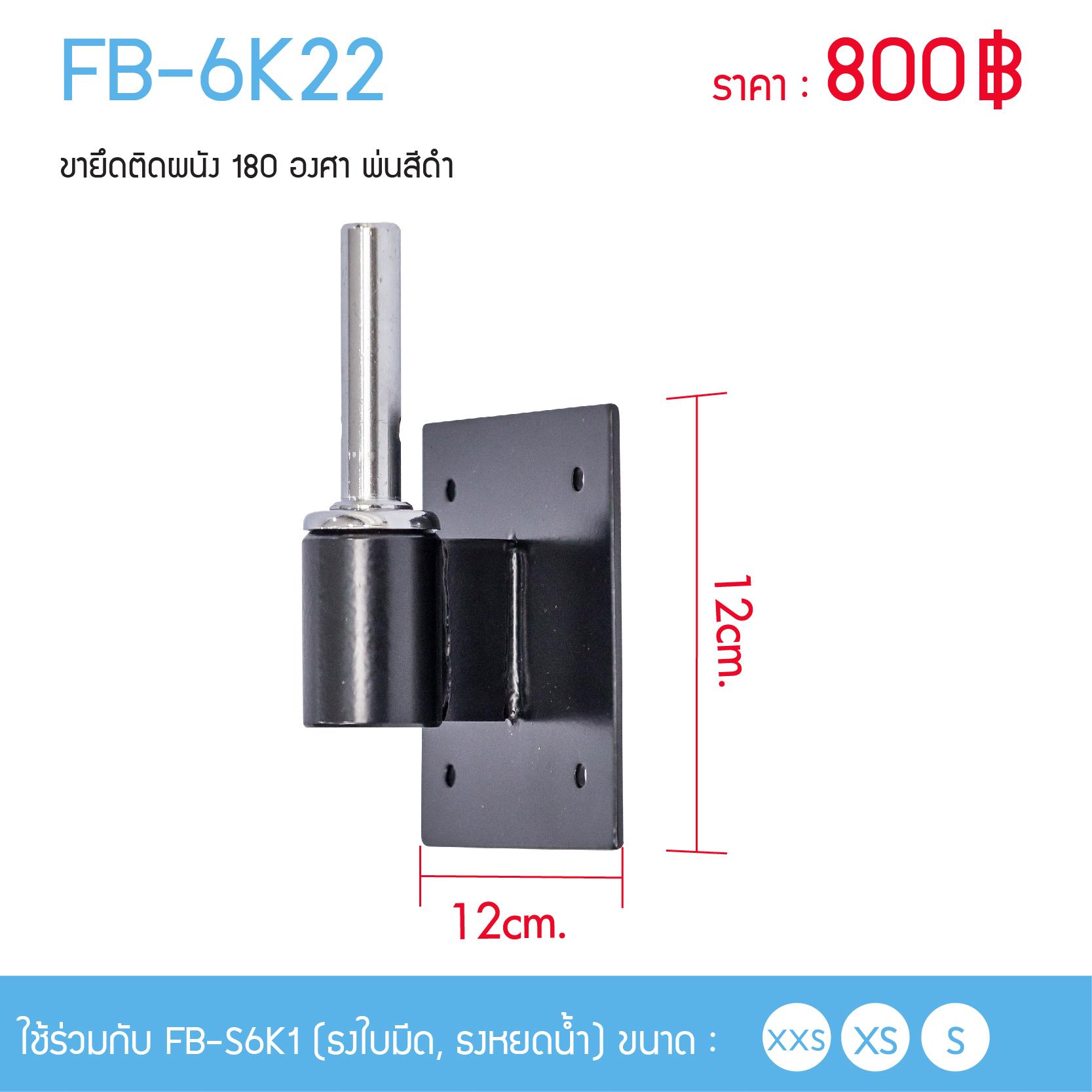 FB-6K5