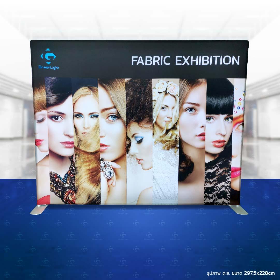 Fabric backdrop/ แบคดรอปผ้า ไจแอ้นท์ FB-10D 56mm.